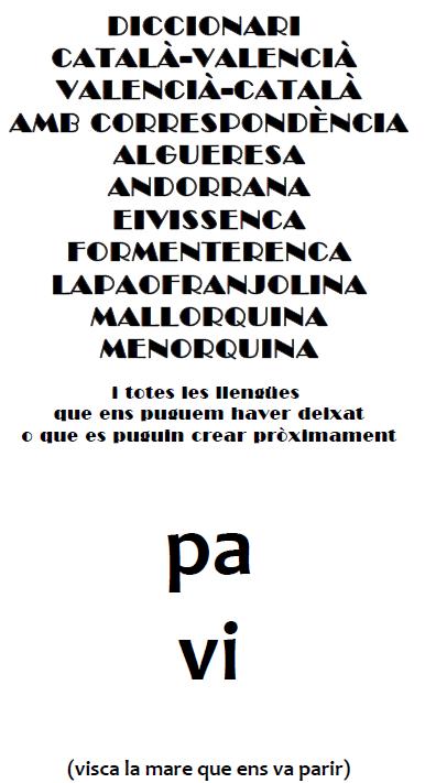 Diccionari Multilingüe